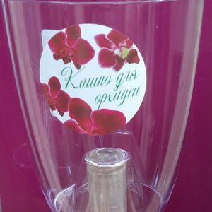 кашпо для орхидей прозрачное
