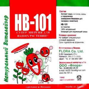 hb-101 стимулятор роста